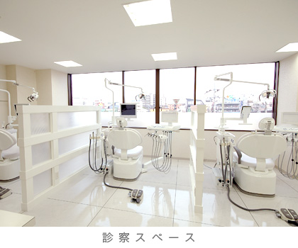 横浜みなみ歯科クリニックphoto